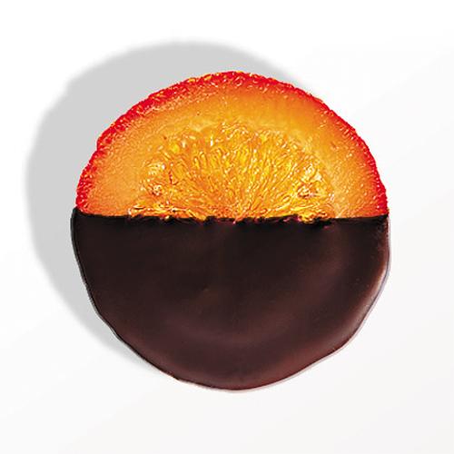 brand logo chocolate