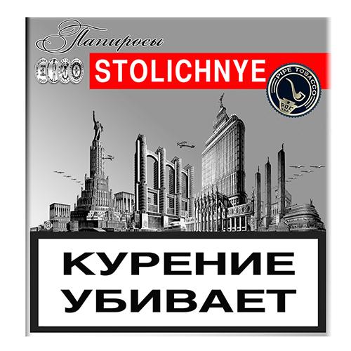 logo brand STOLICHNYE