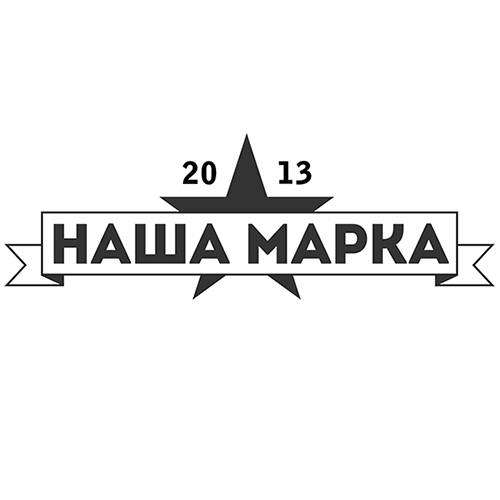 НАША МАРКА bestinspase design