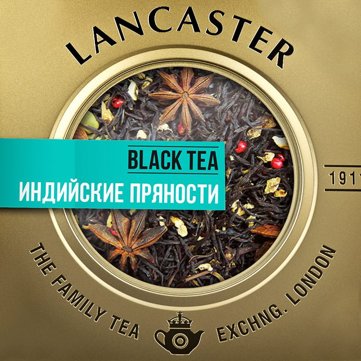LANCASTER, TEA